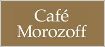 Cafe_moro_logo